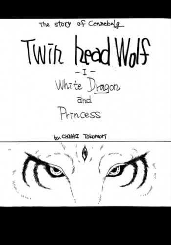 TWIN HEAD WOLF 1