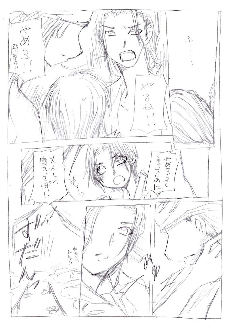 壹阡人隊長 1【出会いの話】