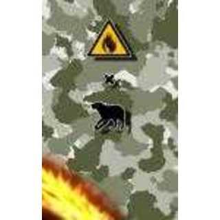 放火魔と臆病犬