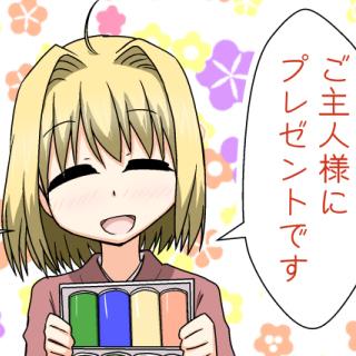 株主優待編2