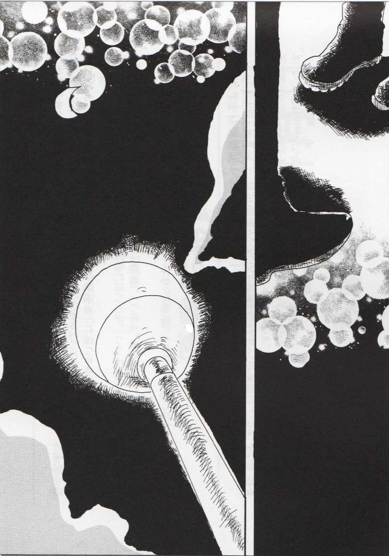 キャラメルマキアート(2015)