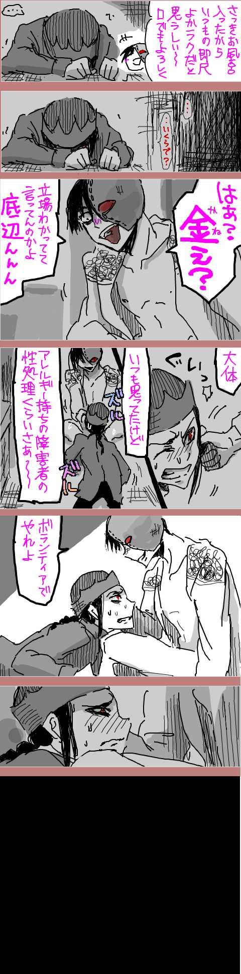 リーさんとKnたんのイザコザいちゃいちゃ交渉(?)