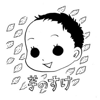 その325.男の本能!?