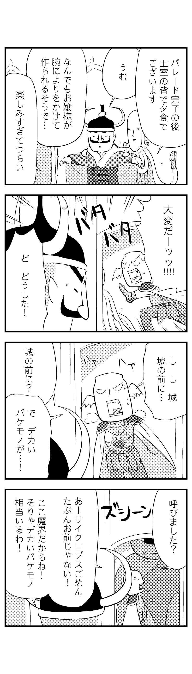 009 新装開店