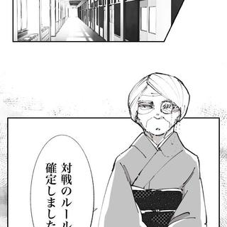No.77-1「花一匁」