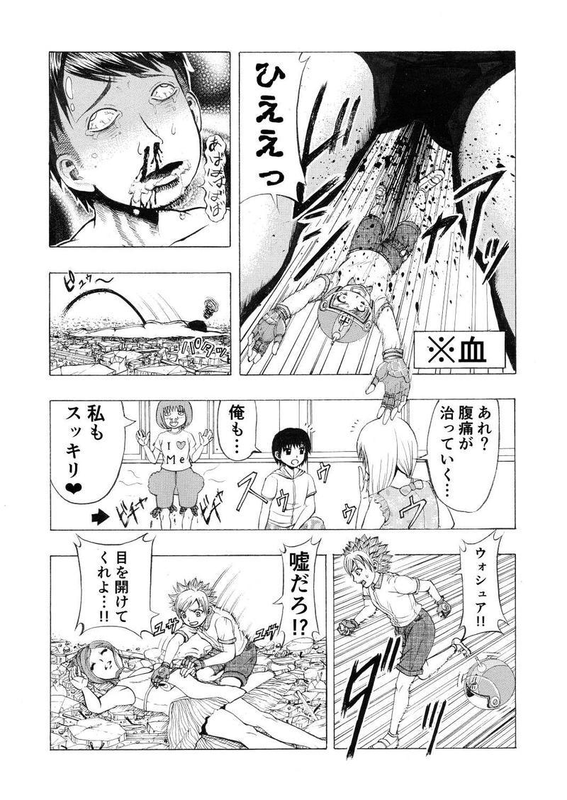 カンチョー戦士カンタロウ(後編)