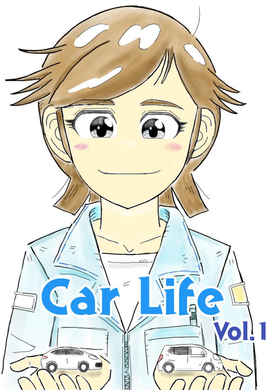 Car Life