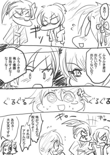 72話・らくがき漫画