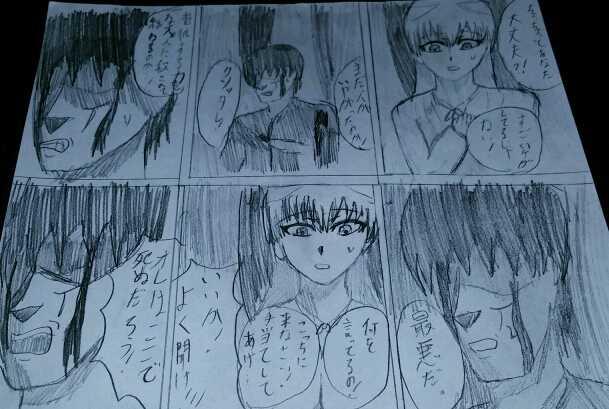 日々での出来事~中編(2)~