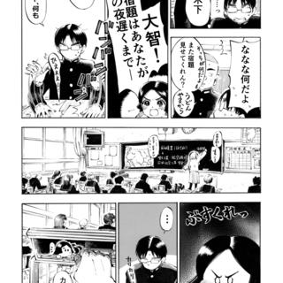 出会いの桜③