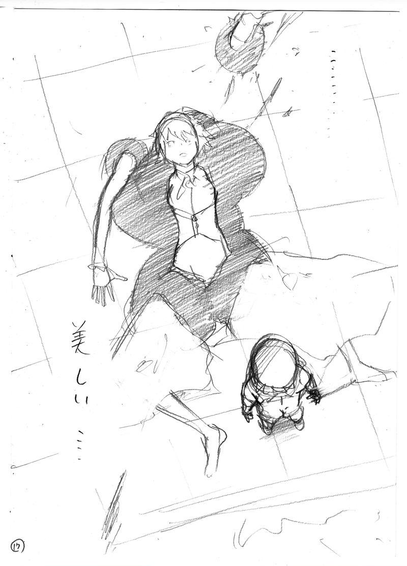 『消えた王女』第5章 ハンネス皇子