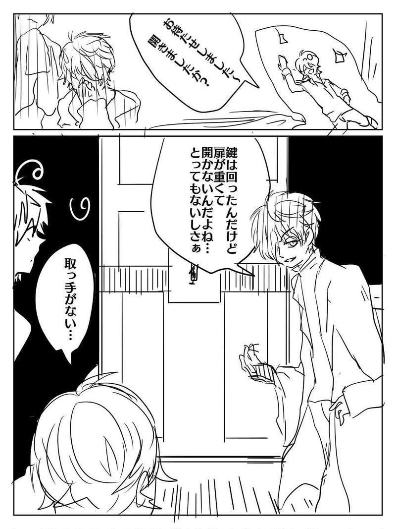 NO>9 閃き