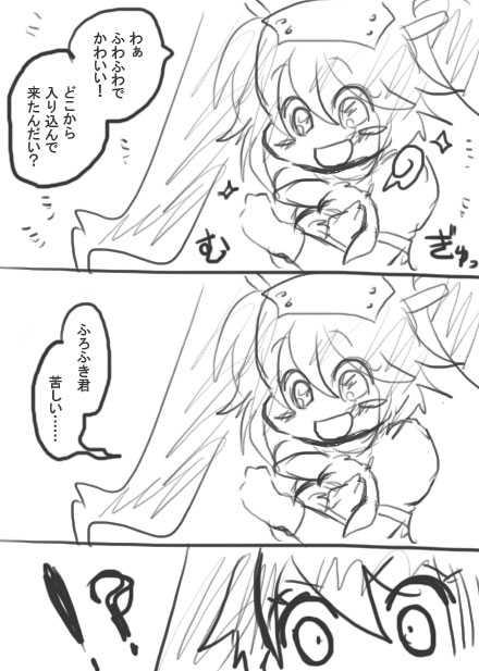 68話・らくがき漫画