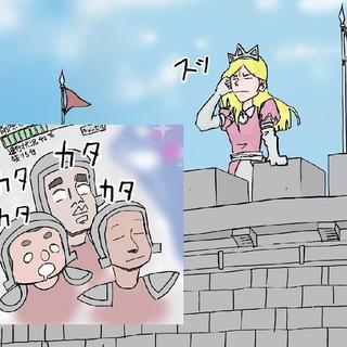 新説 ロミオとジュリエッ党