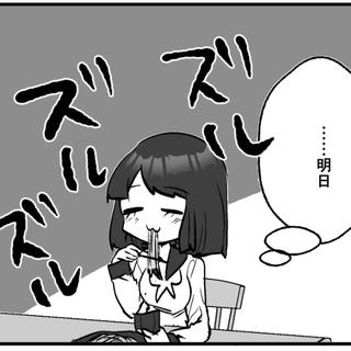 鍋島純 #04