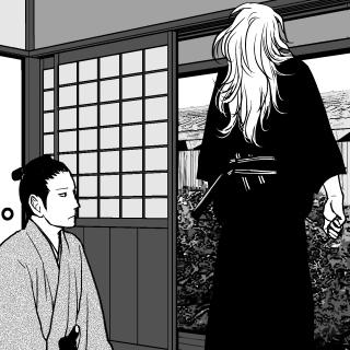 かるら〜杯中の蛇影〜11話