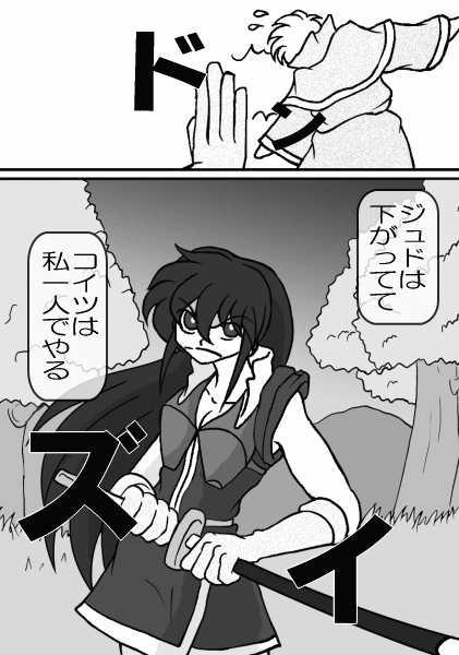 交錯編その3