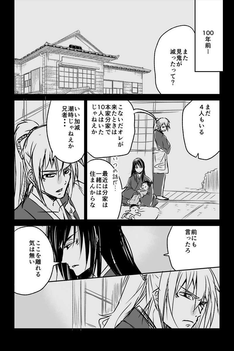 四章(5)