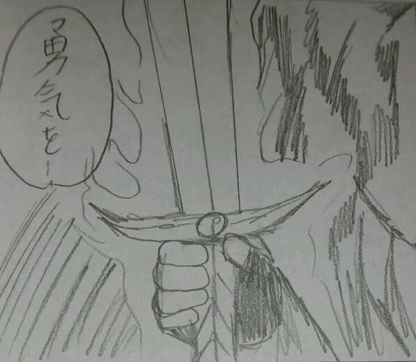 派遣戦士第14話1