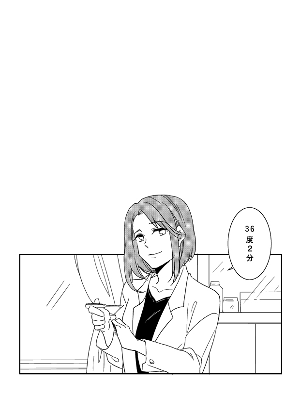 目ん玉さんと。文化祭編