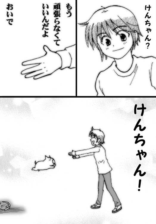 番外編『灯火(あかり)』