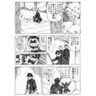 シュラ子ちゃんリターンマッチ
