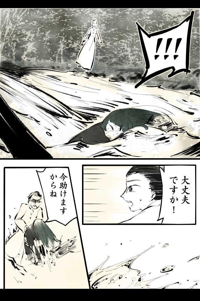 No.61-1「恥の超能力」