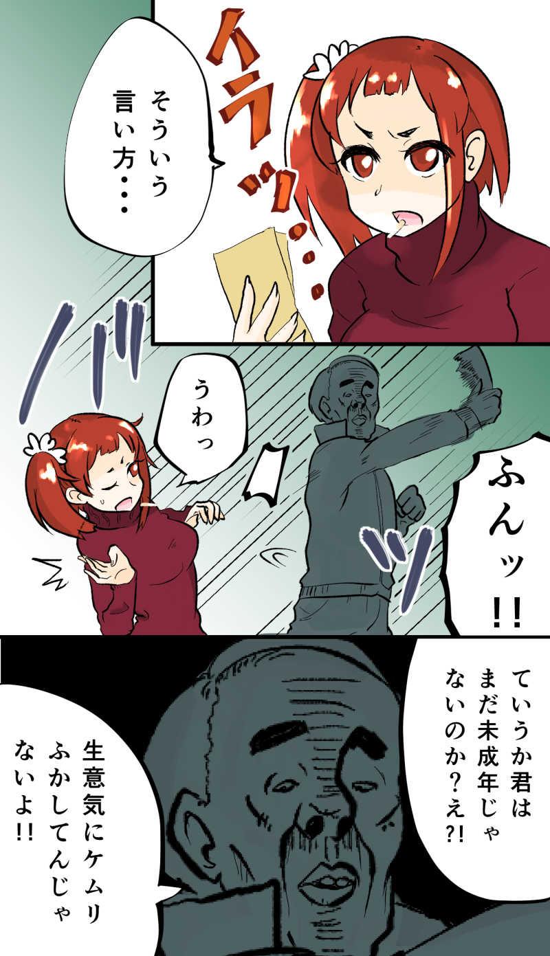 SHIGEHIKO