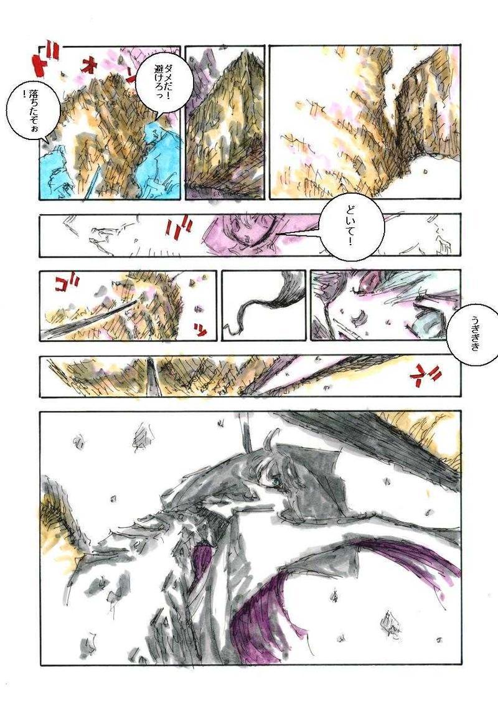 ギフトショコラ三部作・続編【バースト!!】