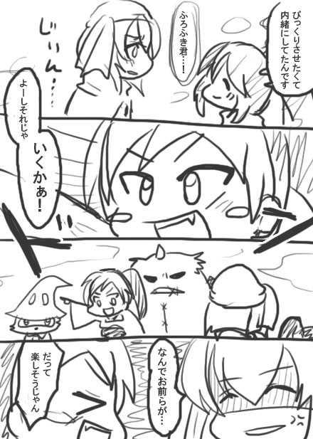 26話・らくがき漫画