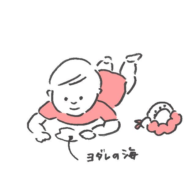 園内さんの育児日記