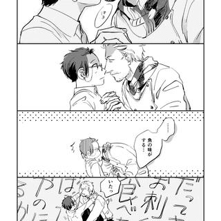 001:昼前夫婦、キスをする
