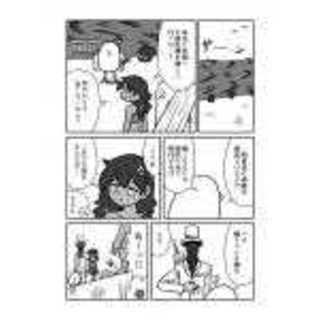 とり剣士 第12話