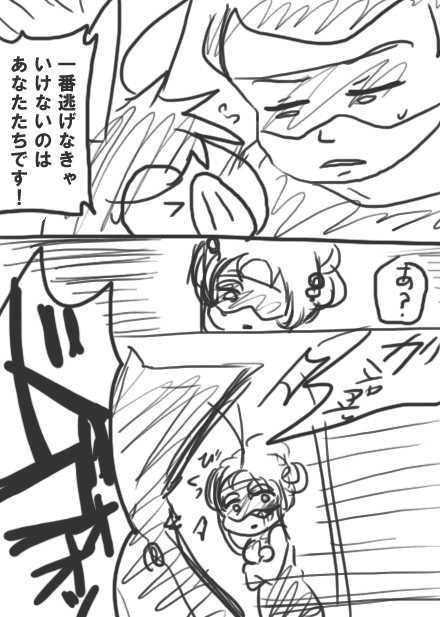 104話・らくがき漫画