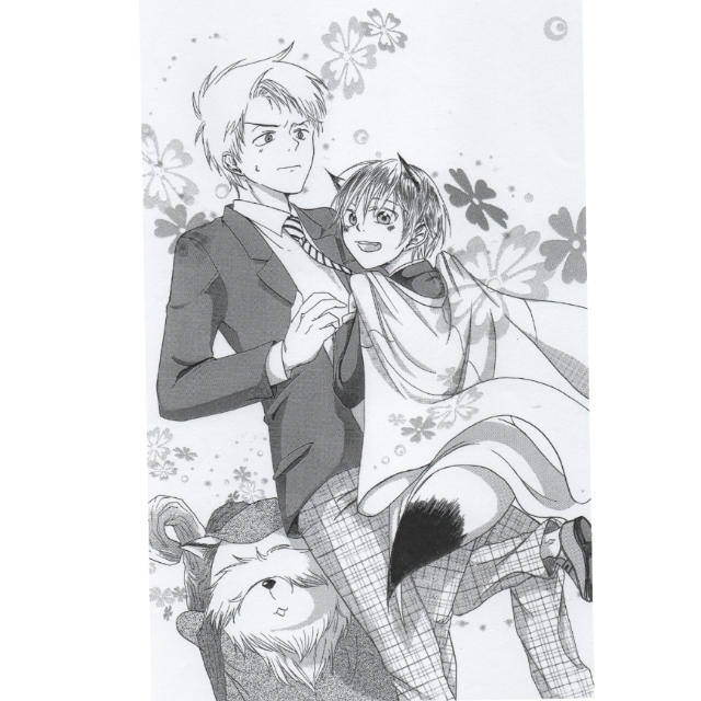 狐徹の嫁入り