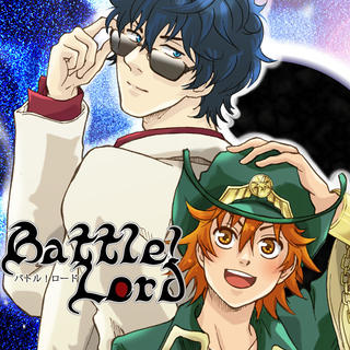 Battle!Lord