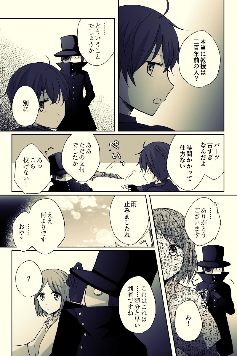 Episode-3 踊る雫 -2-