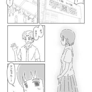 サラの絵<19>