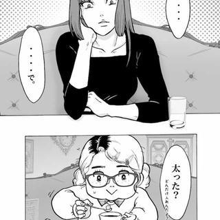 野間ちゃんシリーズ2『冬将軍』
