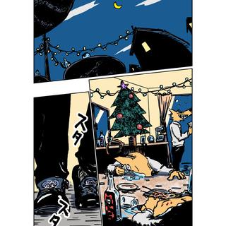 #2 クリスマスパーティー・後編