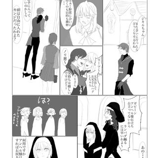 5章 天使と血脈3