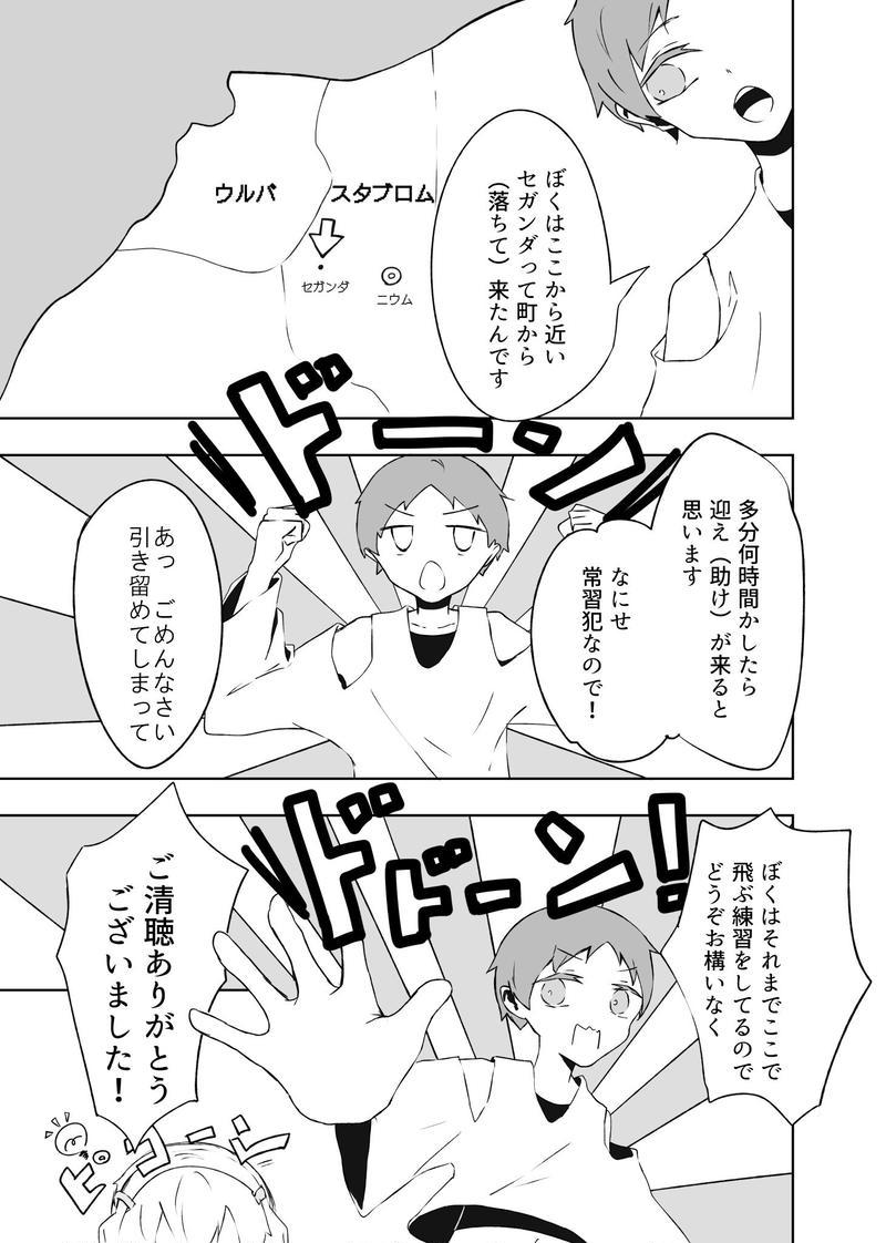 3歩目「STEP」①