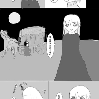 ①(2013年版)