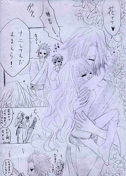 恋花コイバナ-8-