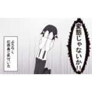1-2話 誠実悪魔と少女霊(下)