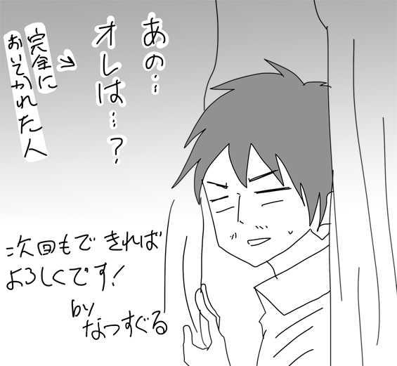 第1話「時ノ国王子トキ=ヴァシュロン」