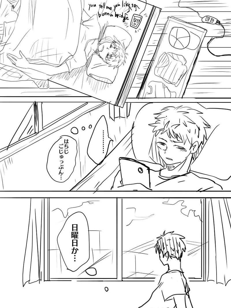 NO>3 閃光
