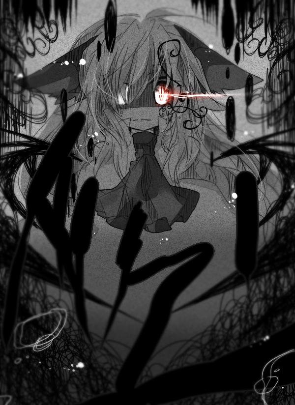 14 小人の記憶Ⅰ