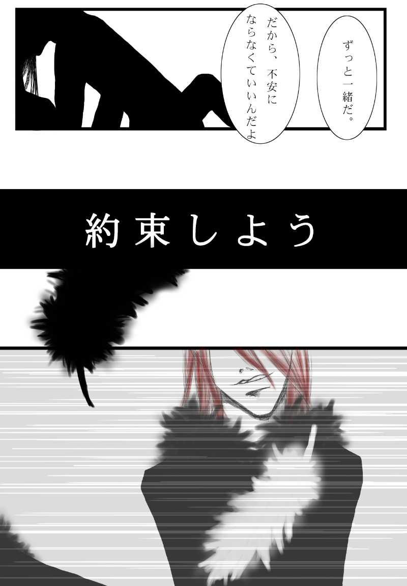 第壱劇-開演-