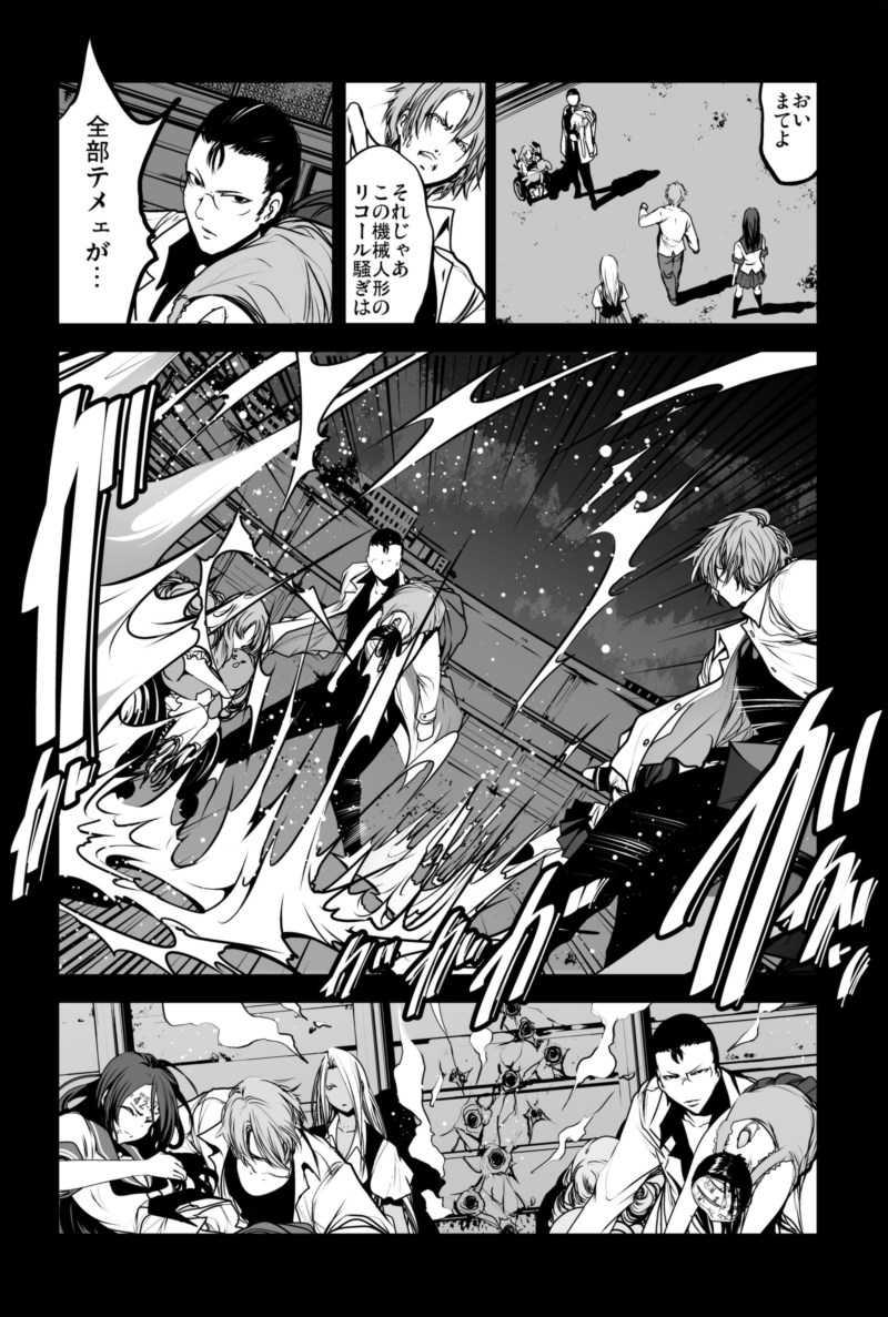 【37話】祝単行本化WEB漫画「機械人形ナナミちゃん」